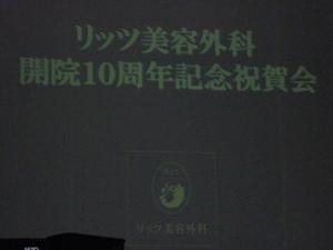 P1000276.JPG
