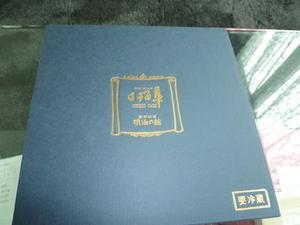 P1000579.JPG